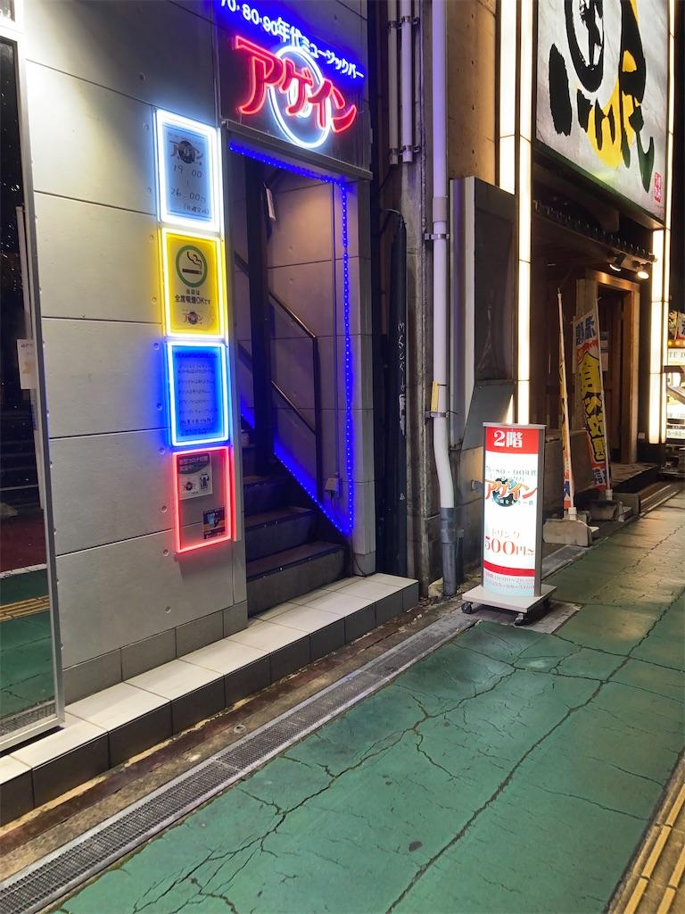 f:id:bar_yamagoya:20210818113725j:image