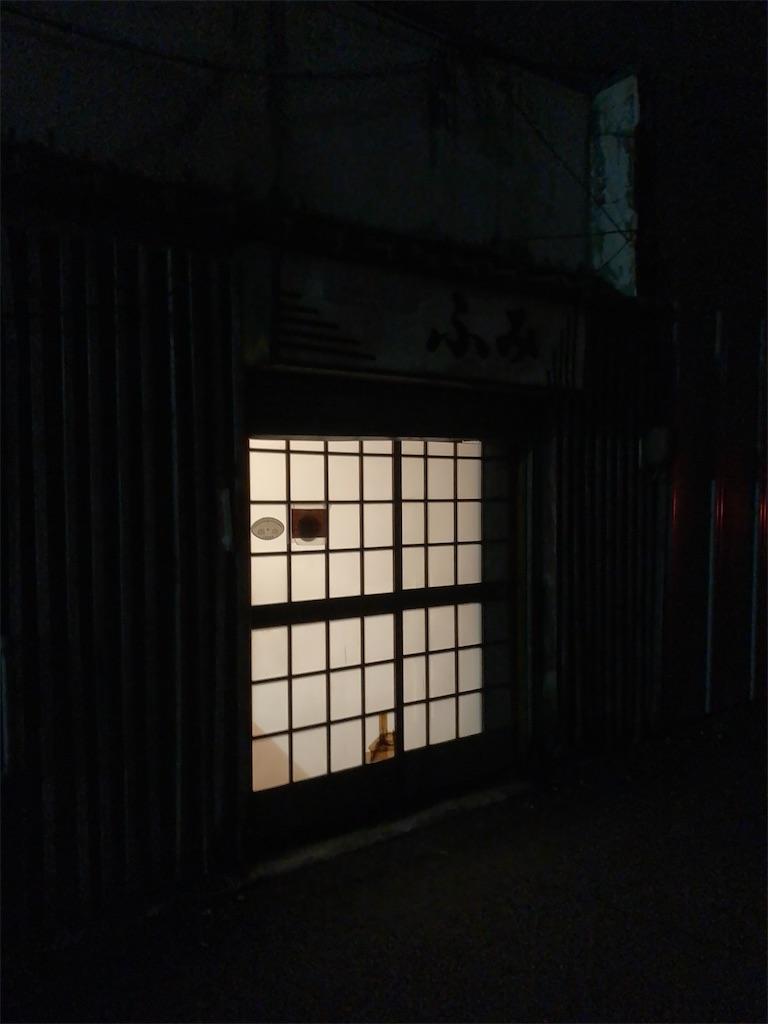 f:id:bar_yamagoya:20210819121651j:image