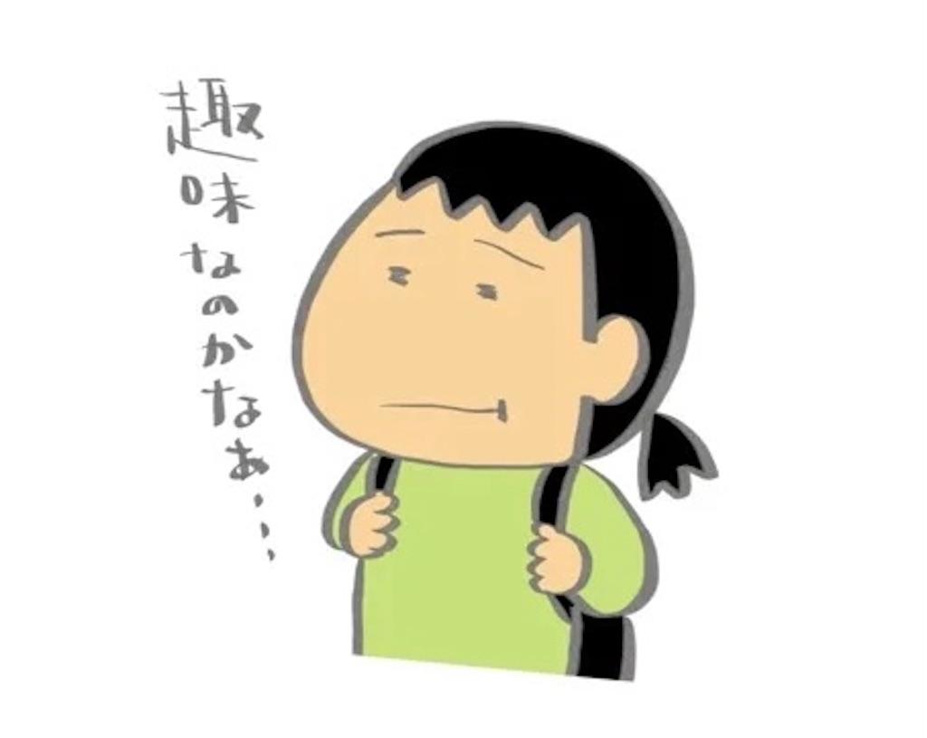 f:id:bar_yamagoya:20210824193105j:image