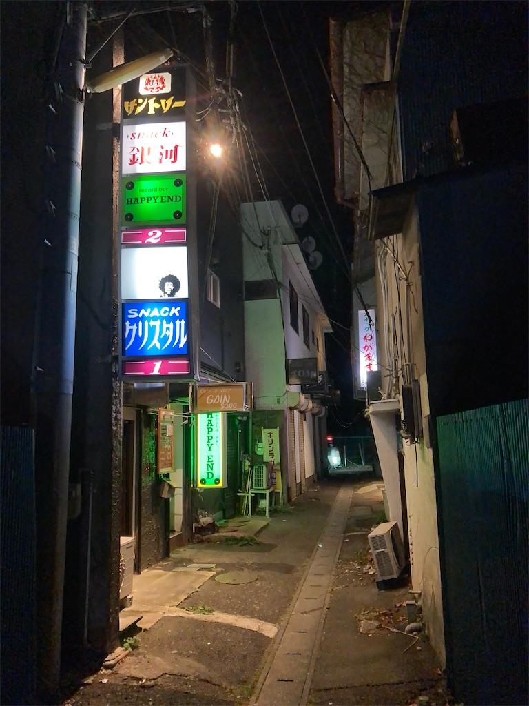 f:id:bar_yamagoya:20210901093331j:image