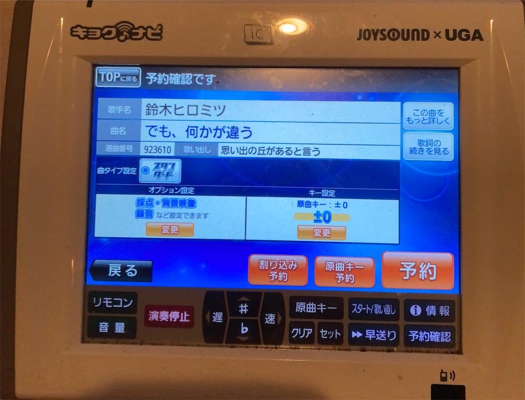 f:id:bar_yamagoya:20210908202155j:image