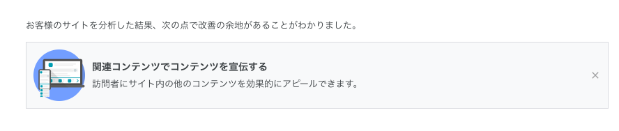 f:id:barairofuufu:20190225194648p:plain
