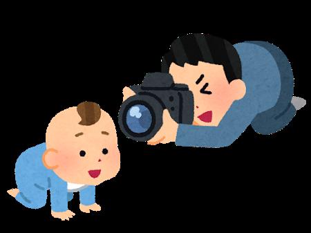 赤ちゃんをカメラで撮る