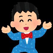 f:id:barairofuufu:20190310220535p:plain