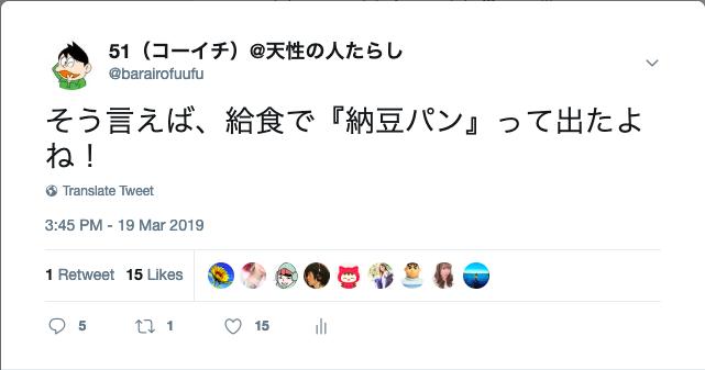 f:id:barairofuufu:20190322164950p:plain