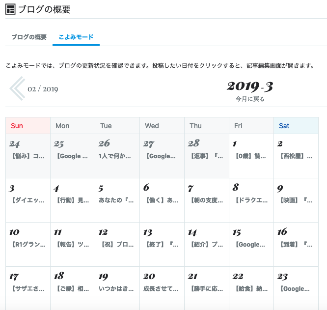 f:id:barairofuufu:20190326222302p:plain
