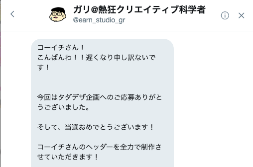f:id:barairofuufu:20190406155027p:plain