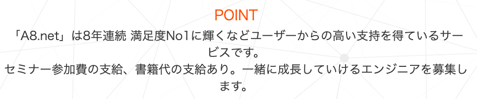 f:id:barairofuufu:20190408221948p:plain