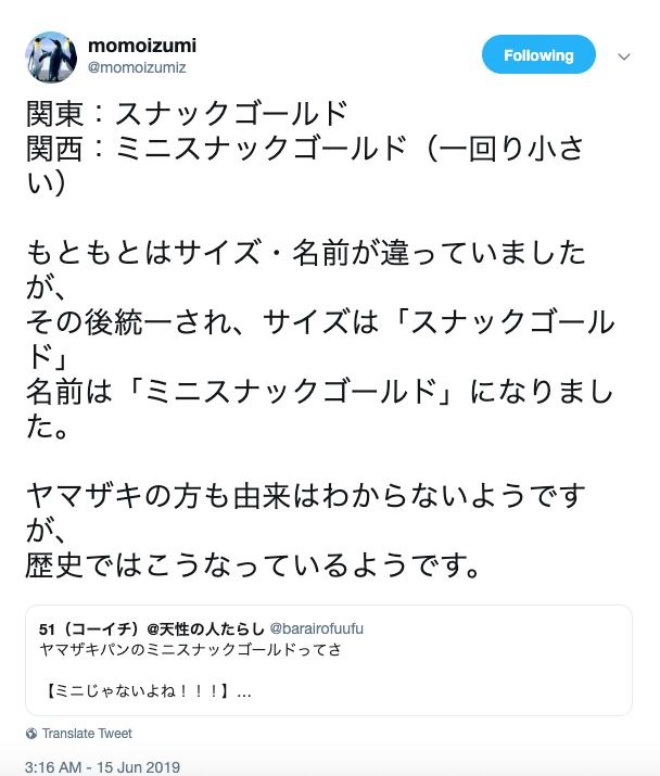f:id:barairofuufu:20190615221835p:plain