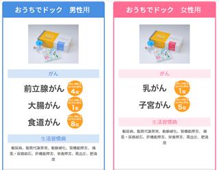 f:id:barairofuufu:20210511153726p:plain