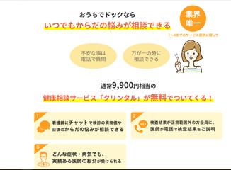 f:id:barairofuufu:20210511154852p:plain