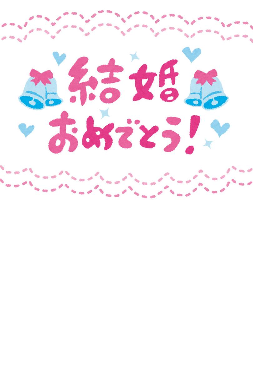 f:id:barairofuufu:20210929001310j:plain