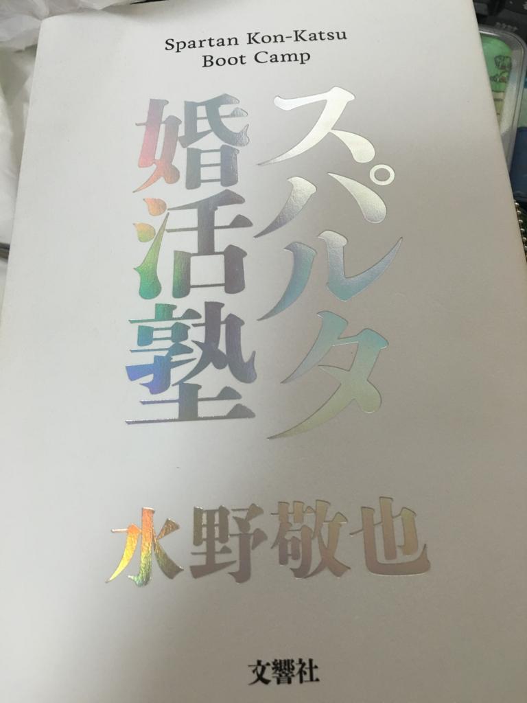 f:id:baramiyako:20161214100951j:plain