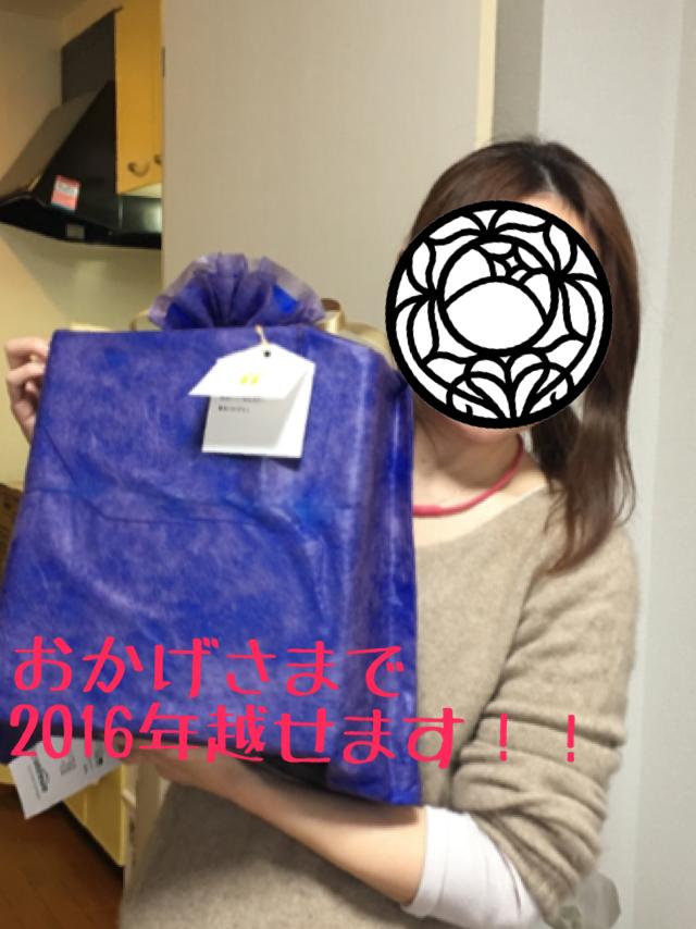 f:id:baramiyako:20161231155730p:plain