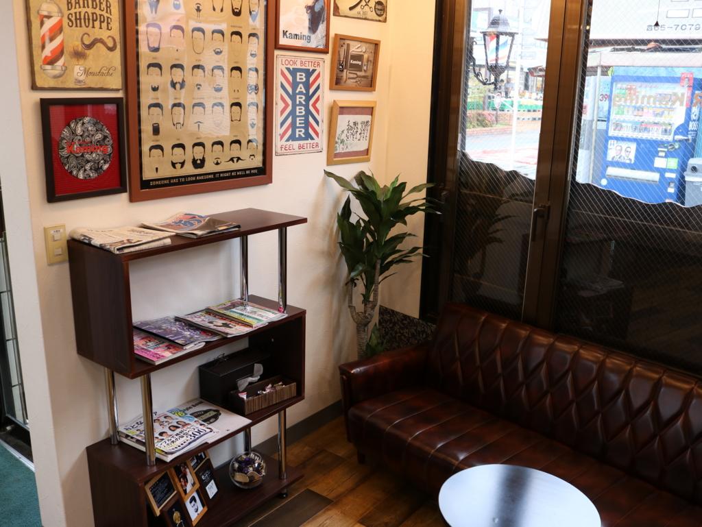 f:id:barber_kenji_saitama:20160618220558j:plain