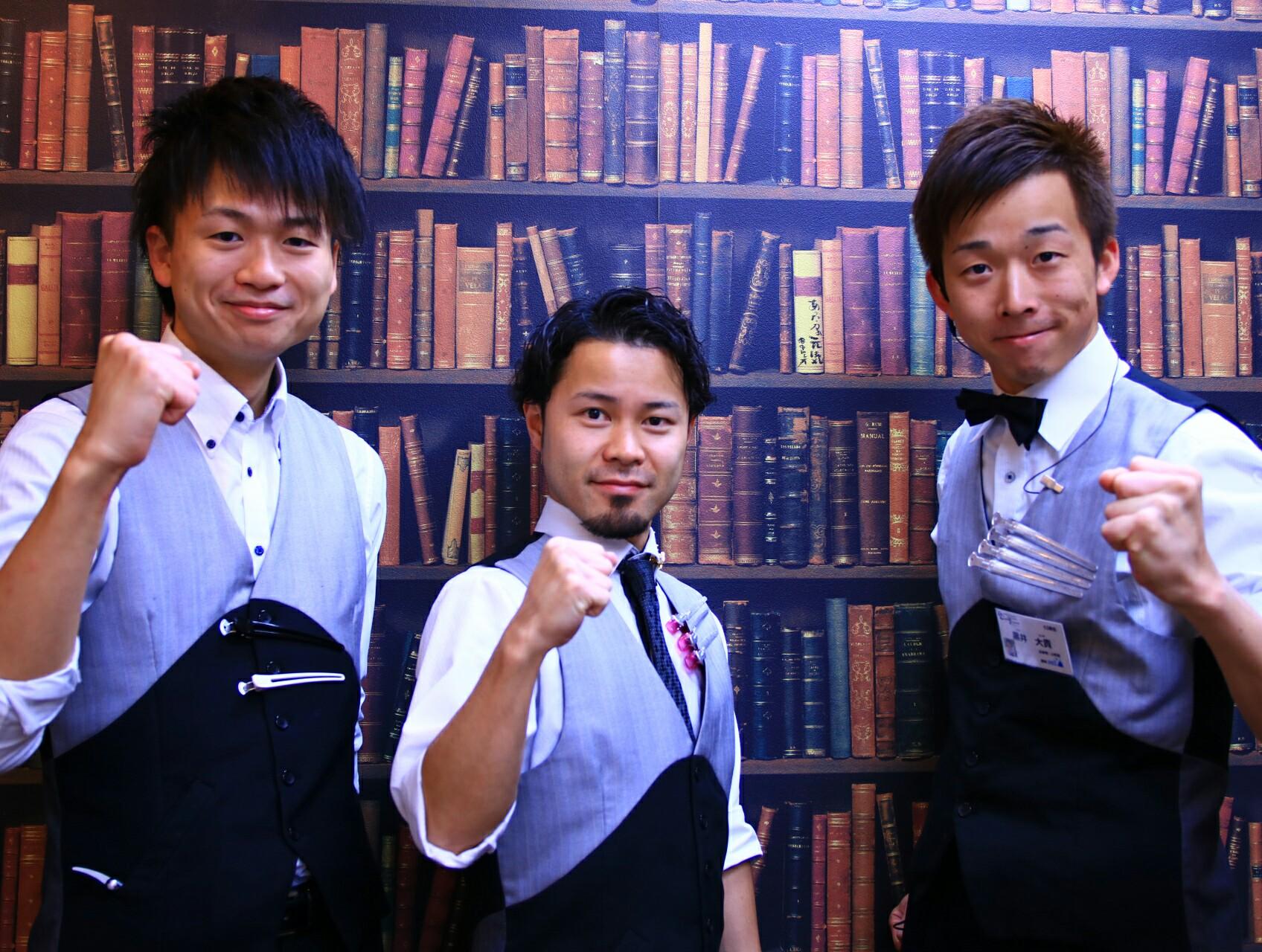 f:id:barber_kenji_saitama:20161231203909j:plain