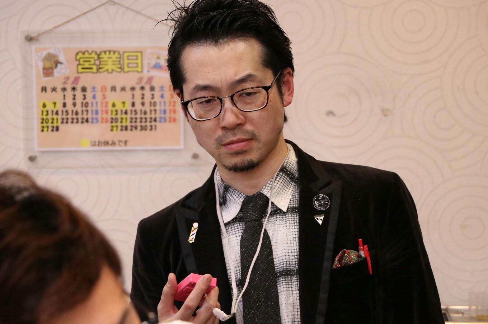 f:id:barber_kenji_saitama:20170302105117j:plain
