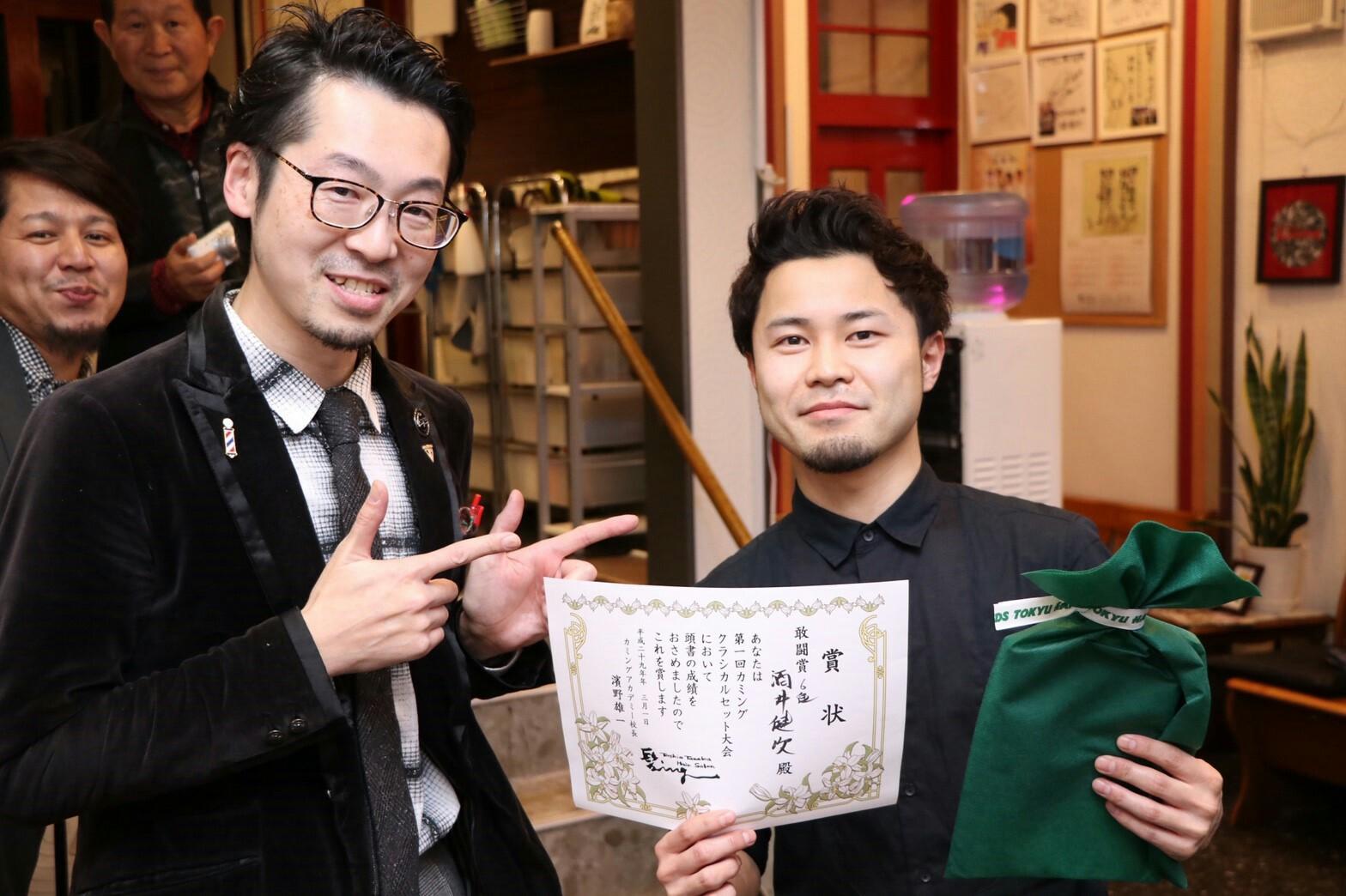 f:id:barber_kenji_saitama:20170302105203j:plain