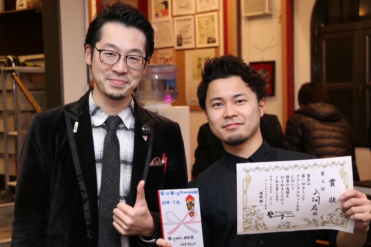 f:id:barber_kenji_saitama:20170302105259j:plain