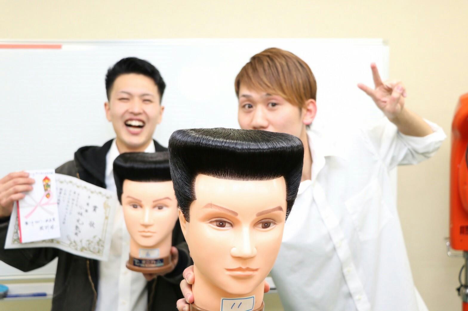 f:id:barber_kenji_saitama:20170302105730j:plain