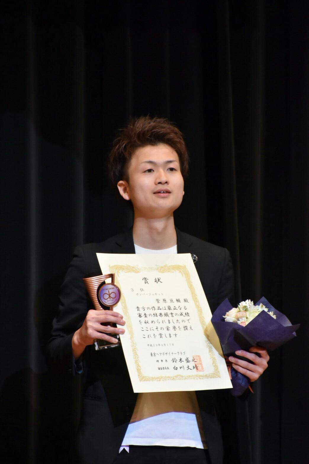 f:id:barber_kenji_saitama:20170418113506j:image