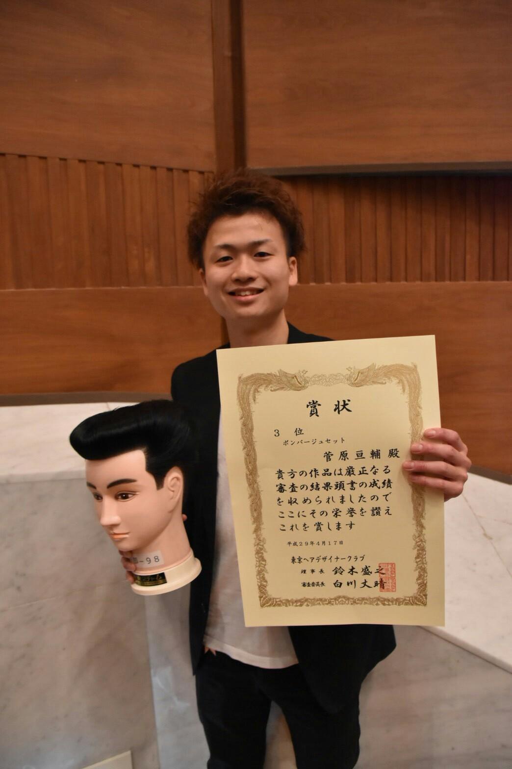f:id:barber_kenji_saitama:20170418113625j:image