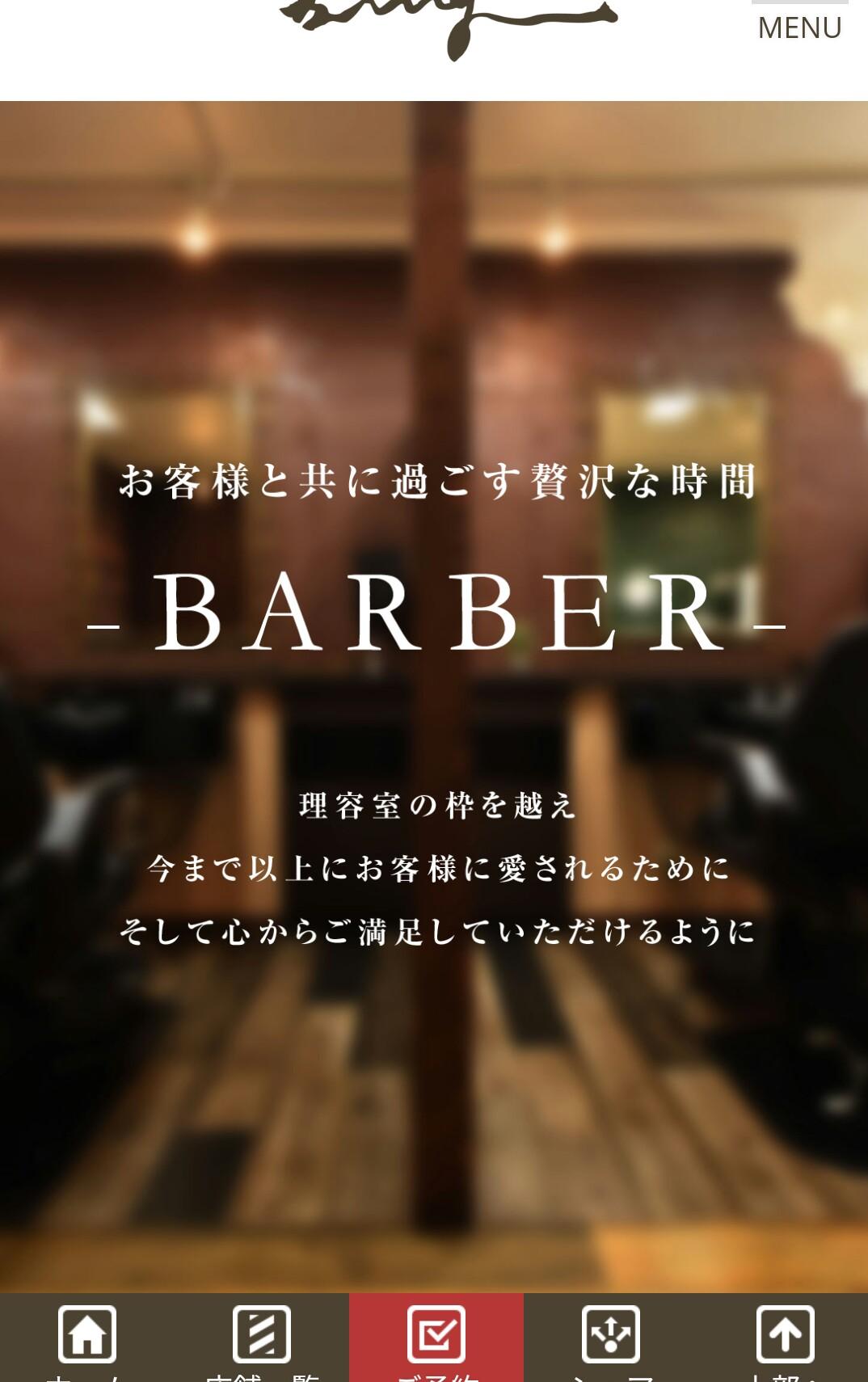 f:id:barber_kenji_saitama:20170617220826j:image