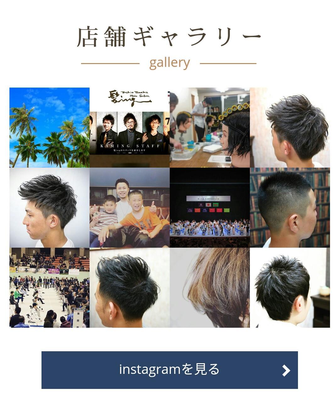 f:id:barber_kenji_saitama:20170617224055j:image