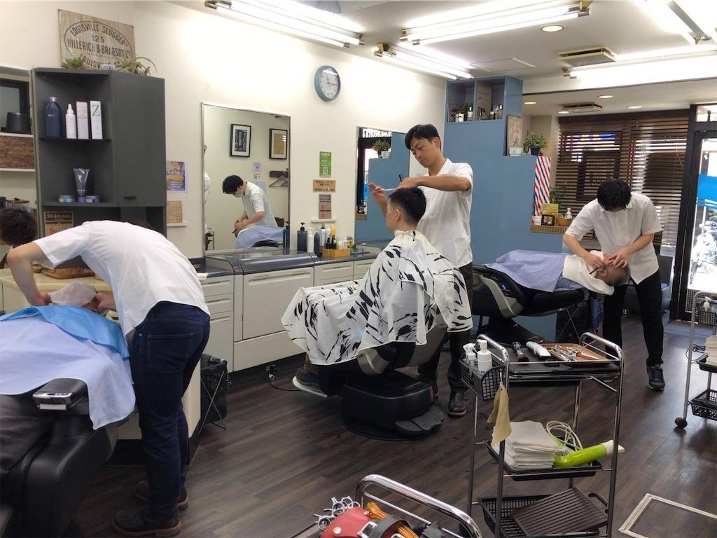 f:id:barber_t:20190420233741j:image