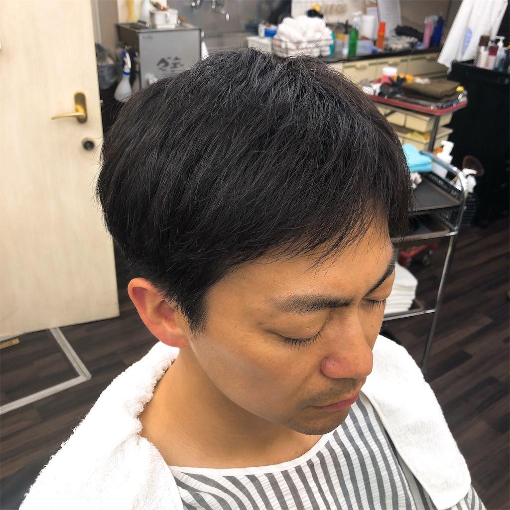 f:id:barber_t:20190425233327j:image