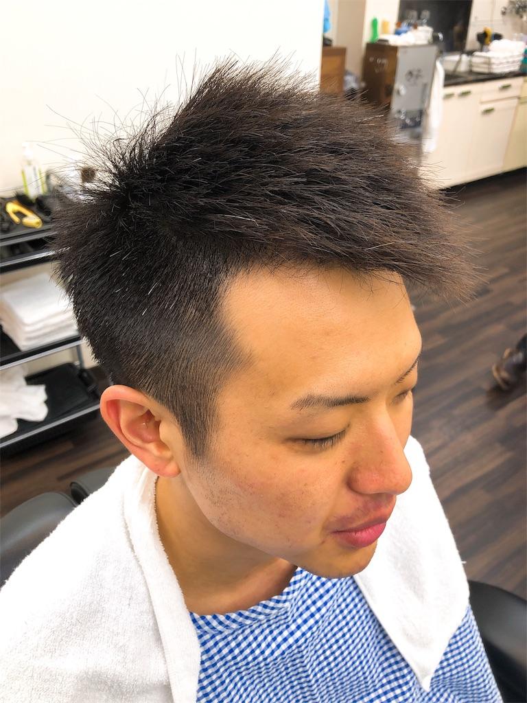 f:id:barber_t:20190604182754j:image