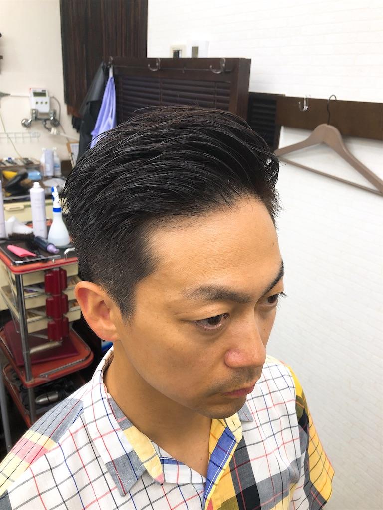 f:id:barber_t:20190607234158j:image