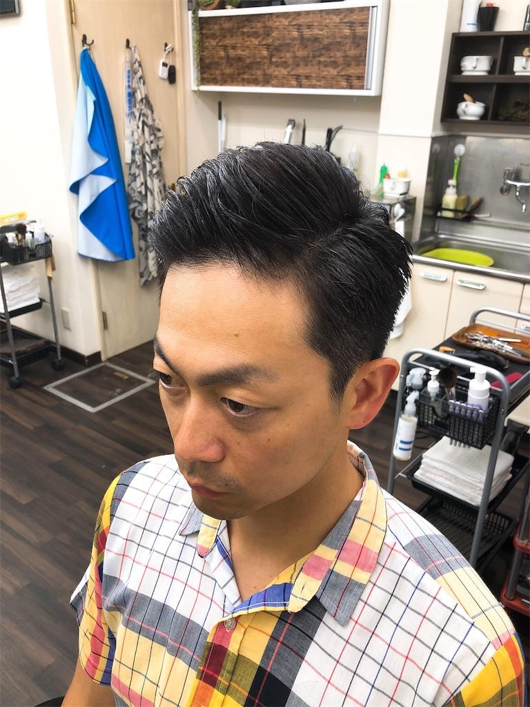 f:id:barber_t:20190607234201j:image