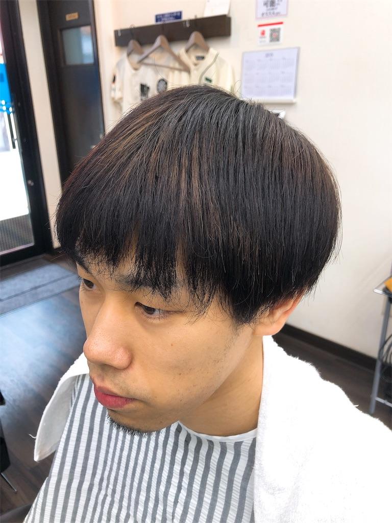 f:id:barber_t:20190705155007j:image