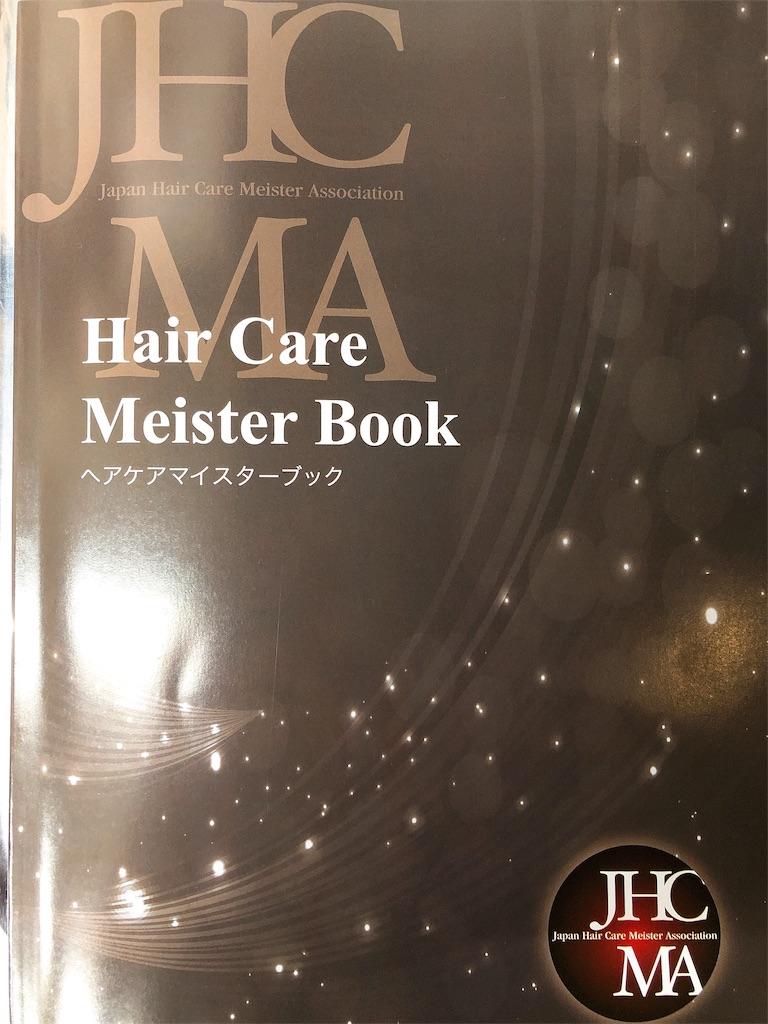f:id:barber_t:20190919214448j:image