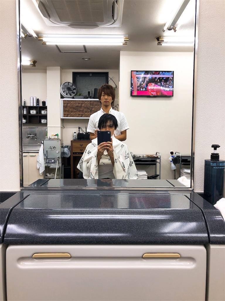 f:id:barber_t:20191001204907j:image