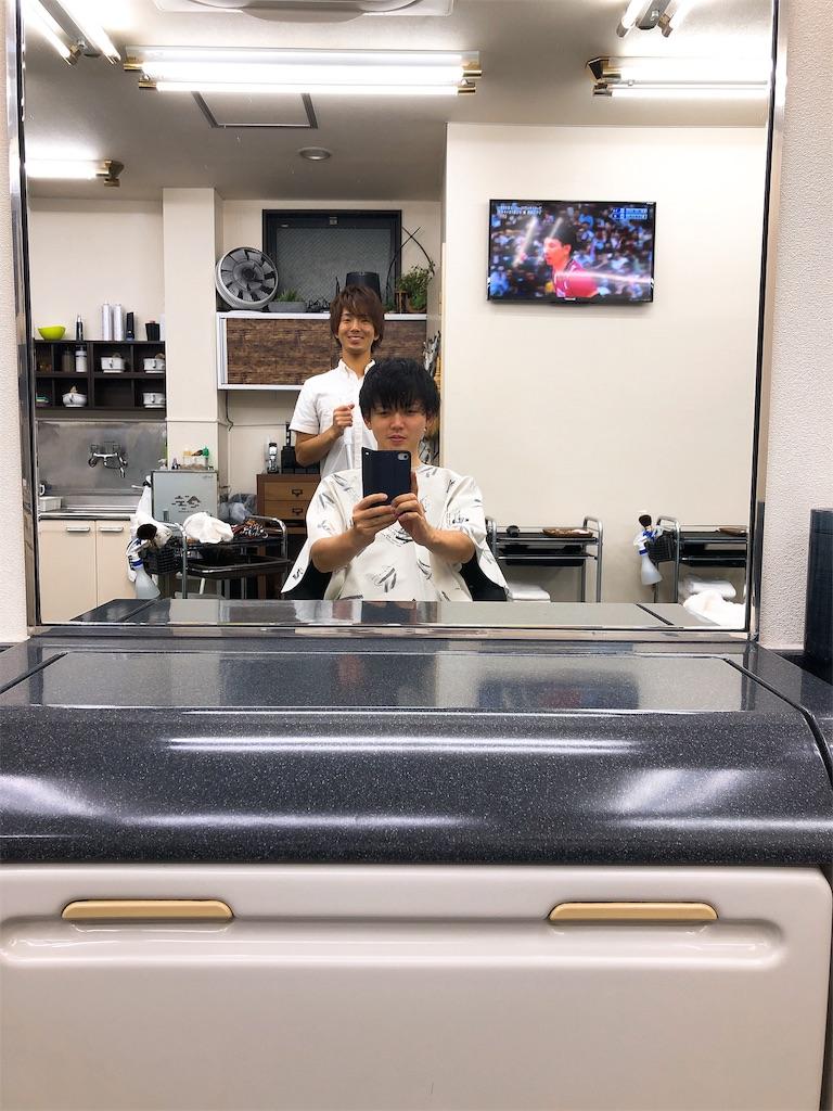 f:id:barber_t:20191001204924j:image