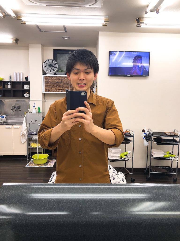 f:id:barber_t:20191205221247j:image