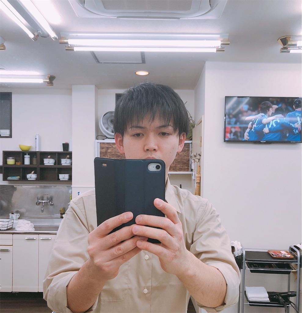 f:id:barber_t:20200129235328j:image