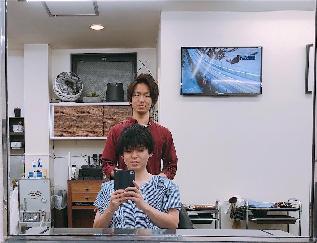 f:id:barber_t:20200129235335j:image