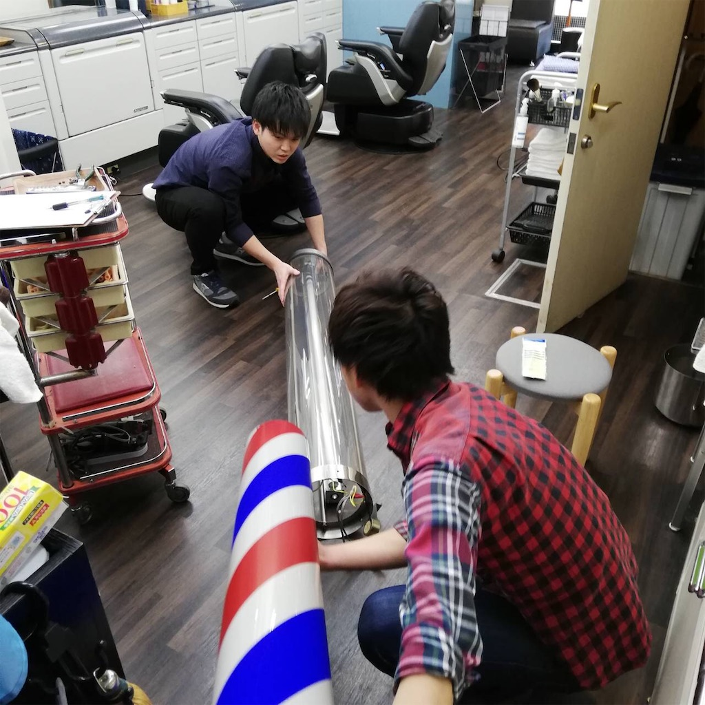 f:id:barber_t:20200204194758j:image