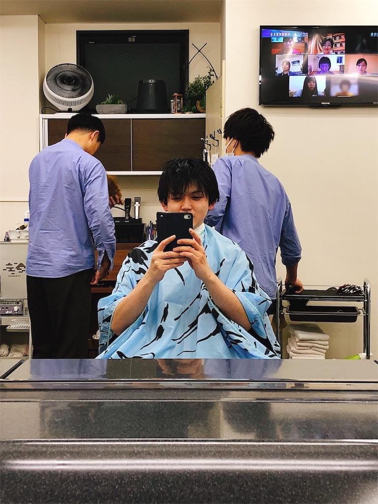 f:id:barber_t:20200418200044j:image