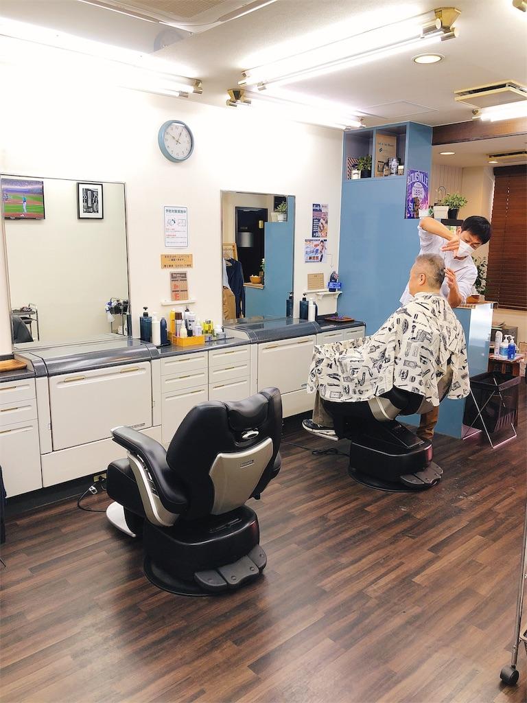 f:id:barber_t:20200507211625j:image