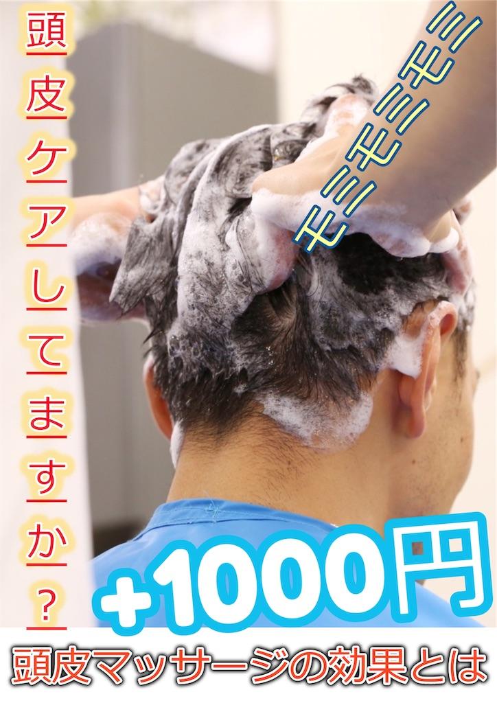 f:id:barber_t:20200521211511j:image