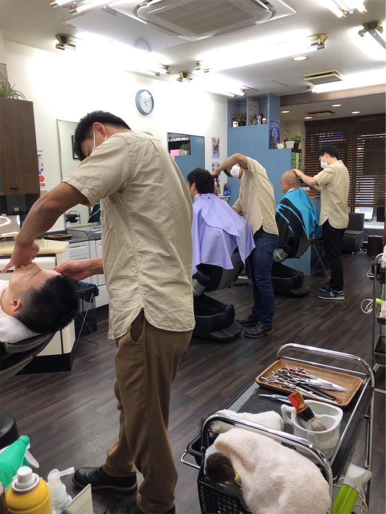 f:id:barber_t:20200724232302j:image