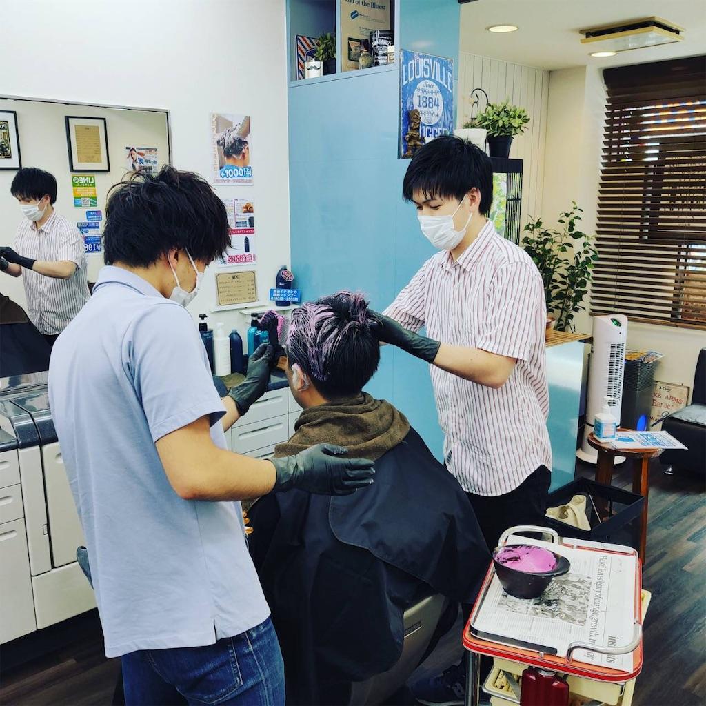 f:id:barber_t:20200724232706j:image