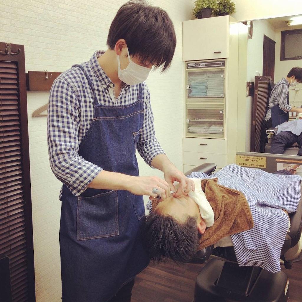 f:id:barber_t:20200725234913j:image