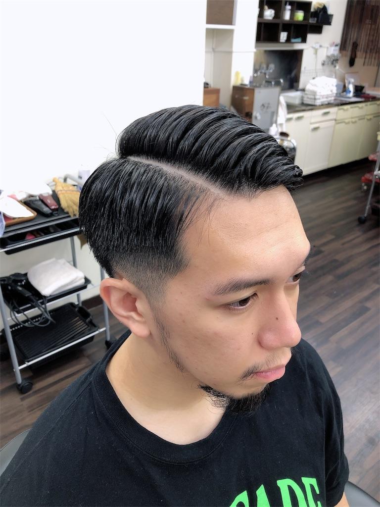 f:id:barber_t:20200805231536j:image