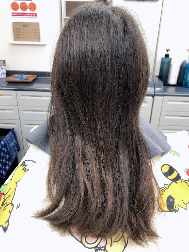 f:id:barber_t:20200819210611j:image