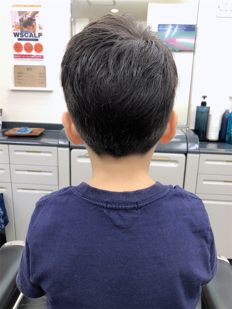 f:id:barber_t:20200819210619j:image